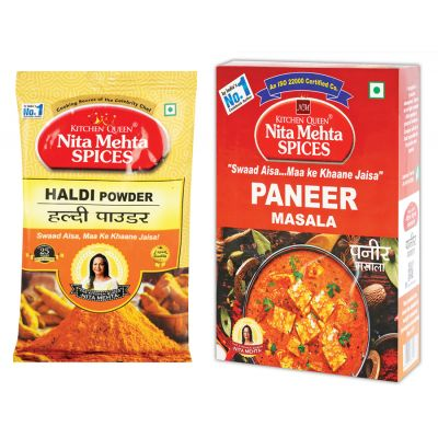 Special Combo For Daily Need Haldi Powder 100g | Paneer Masala 100g (200g, Pack 2)